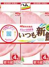 いつも新鮮ロースハム 194円(税込)