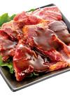 豚肉かたロース味付トンテキ用(解凍) 93円(税込)