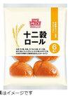 十二穀ロール 95円(税込)