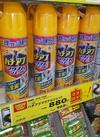 アース製薬「ハチアブ マグナムジェット550ml」 968円(税込)