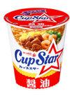 カップスター 醤油 107円(税込)