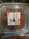 紀州南高梅つぶれ梅 438円(税込)