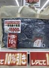 羽毛布団キャンペーン実施中♪ 17,490円(税込)