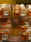 コロッケ 各1個 65円(税込)