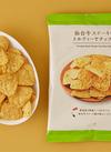 仙台牛ステーキ味トルティーヤチップス 70g 138円(税込)