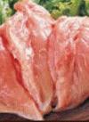 若鶏ムネ肉 52円(税込)