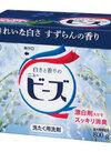 ニュービーズ 大 173円(税込)