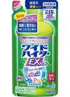 ワイドハイターEXパワー 詰替用 173円(税込)