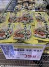 牛すじ煮込み 429円(税込)