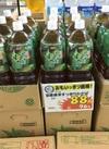 宮崎緑茶 すっきりわかば 96円(税込)