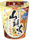 山頭火 ガーリック豚骨塩 224円(税込)