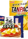 TANPACT ベビーチーズ/北海道 十勝 スライスチーズ 160円(税込)