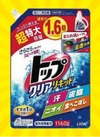 トップクリアリキッド 218円(税込)