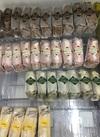 櫟 ワッフル🧇(冷凍) 各種 195円(税込)