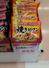 五目焼きビーフン 279円(税込)