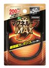 ピップ マグネループMAX 2,178円(税込)