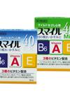 スマイル 40EX 184円(税込)