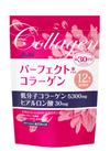 アサヒ パーフェクトアスタコラーゲン 詰替用 1,382円(税込)