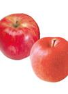 サンつがるりんご/黄王りんご 106円(税込)