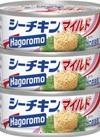 シーチキンマイルドEO缶 214円(税込)