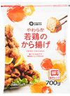 やわらか若鶏のから揚げ 710円(税込)