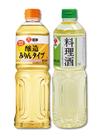 醸造みりんタイプ・料理酒 160円(税込)