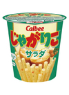 じゃがりこサラダ 95円(税込)