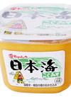 雪ちゃんみそカップ(つぶ・こし) 322円(税込)