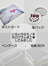 ★クリアホログラムシートシールタイプ★ 110円(税込)