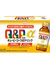 キューピーコーワαドリンク 968円(税込)