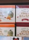 生キャラメル 495円(税込)