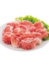 国産豚肉切り落し(肩) 540円(税込)