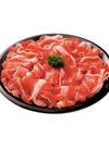 牛肉小間切れ 1,080円(税込)