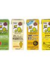 調整豆乳・無調整豆乳・低糖質豆乳飲料 麦芽コーヒー・豆乳飲料 バナナ 216円(税込)