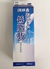 おいしい低脂肪乳 118円(税込)