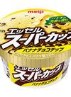 エッセルスーパーカップ バナナチョコチップ 95円(税込)