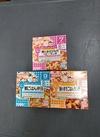和光堂栄養マルシェ各種 237円(税込)