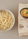 国産小麦使用 讃岐うどん 129円(税込)