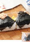おにぎり2個入り(鮭・日高昆布) 198円(税込)