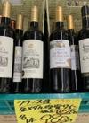 金メダル受賞ワイン 1,078円(税込)