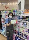 生理用品・吸水ケア用品・紙おむつ 10%引