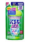 ワイドハイターEXパワー詰替 106円(税込)