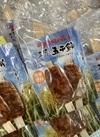 三河の五平餅 753円(税込)