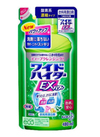 ワイドハイターEXパワー詰替 139円(税込)