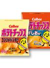 カルビーポテトチップス各種 74円(税込)