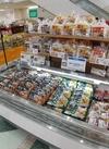 西山ラーメン 430円(税込)