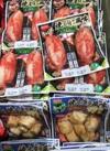 焼ガニ風味香味焼 150円(税込)