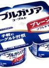 ブルガリアヨーグルト【各種】 139円(税込)