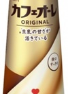 カフェオーレ 74円(税込)