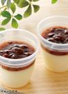 小豆ミルクプリン 162円(税込)